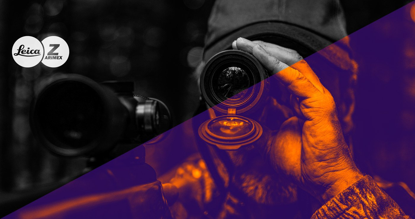 Leica Calonox термална камера само в Zarimex.eu