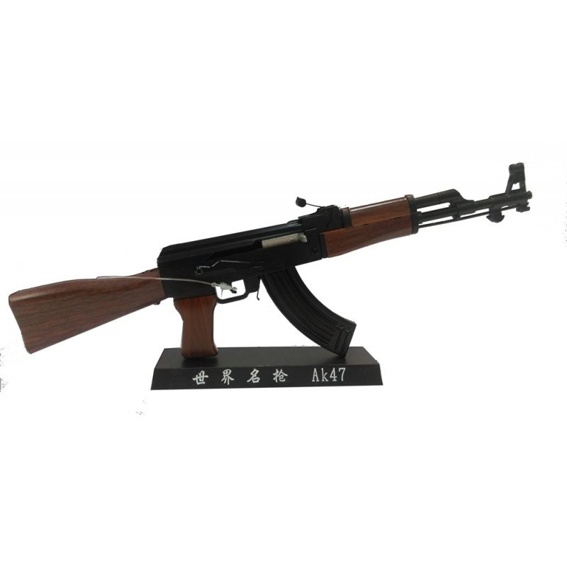 Chinese replica of AK47 - small