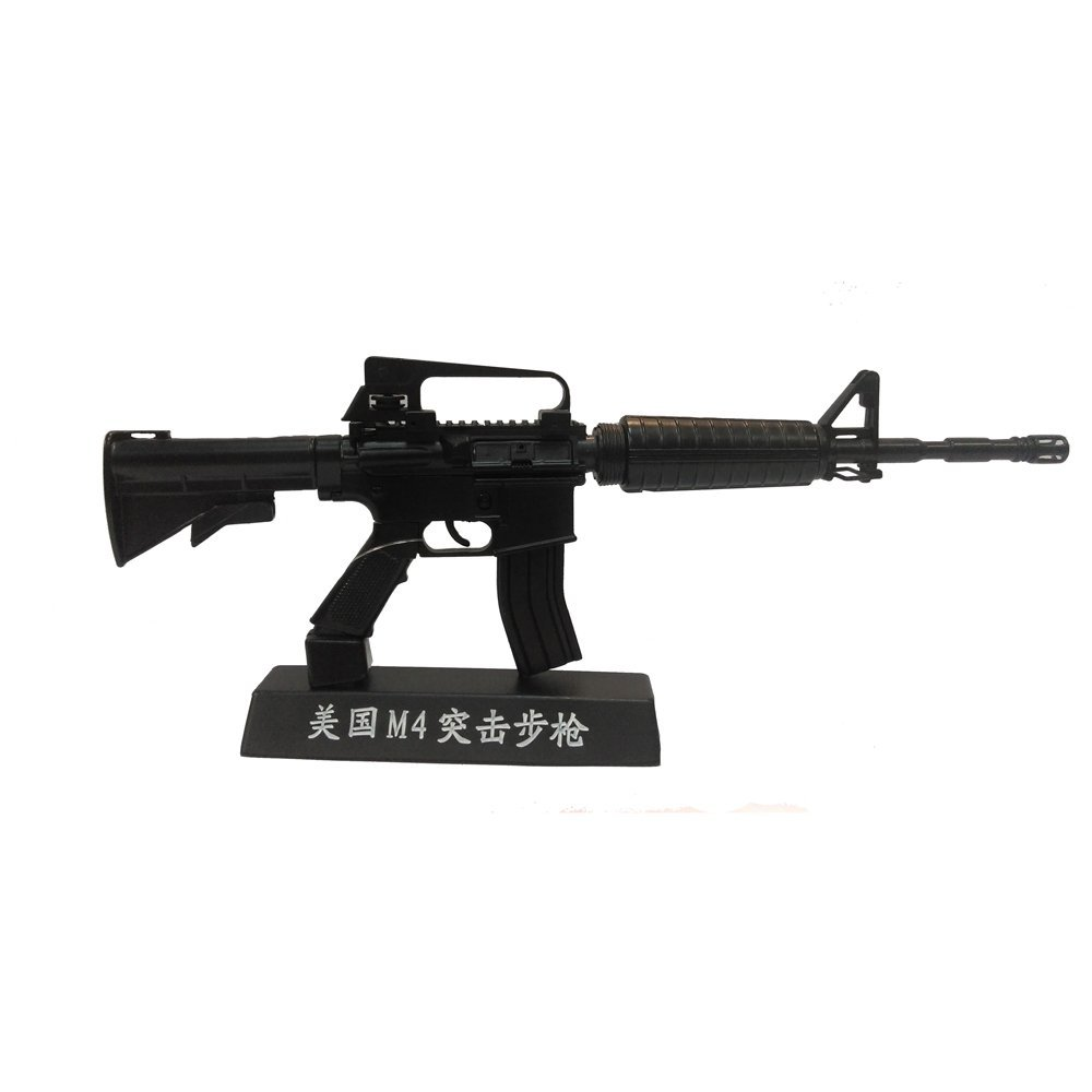 Chinese replica of M4 - small