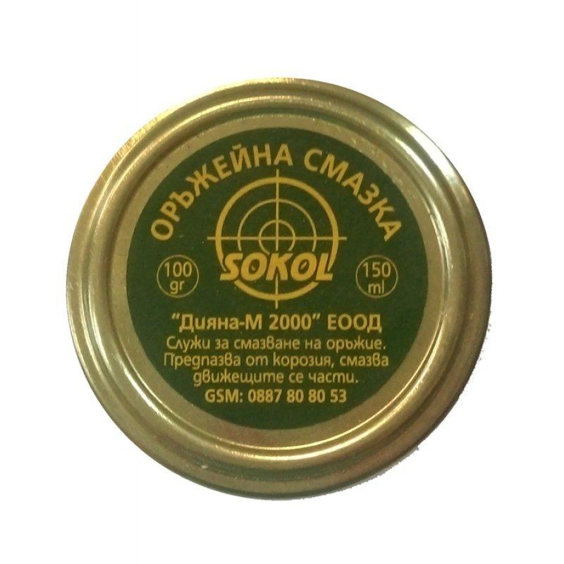 Sokol GOI gun lubricant - 100 g