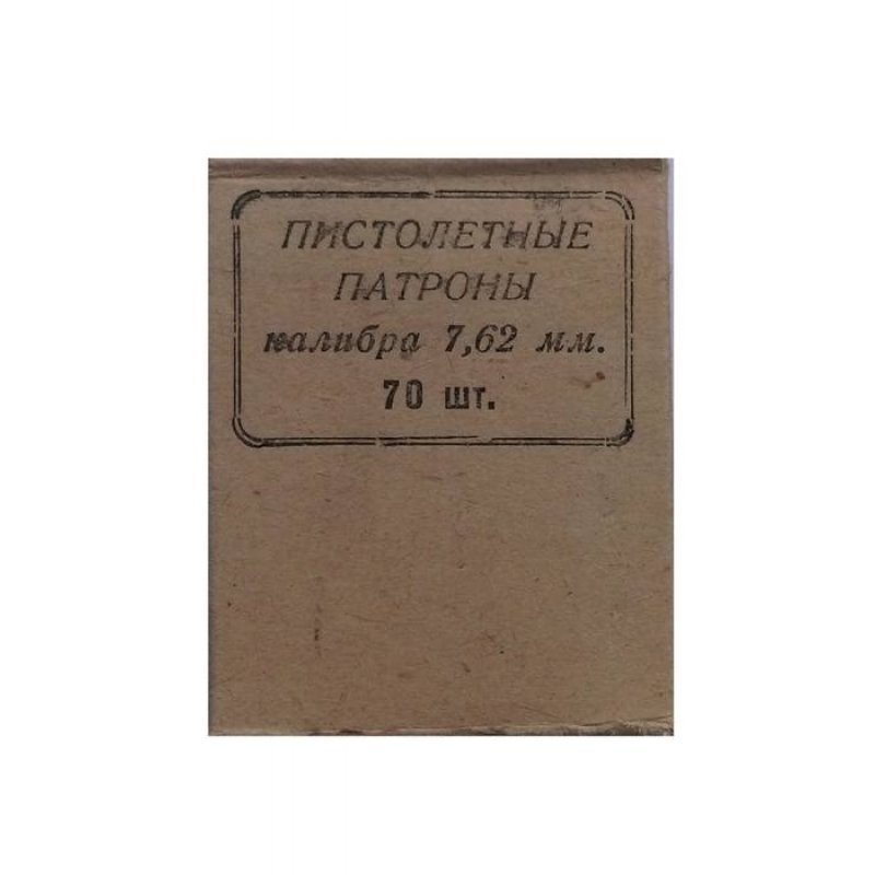 Russian pistol cartridges ТТ 7,62х25
